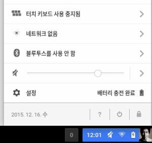 Screenshot 2015-12-16 at 12.01.23 PM