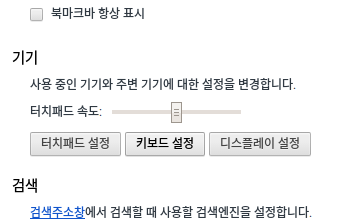 Screenshot 2015-12-29 at 5.57.22 PM