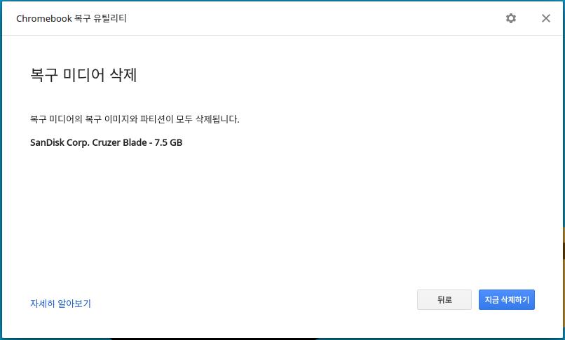 Screenshot 2016-01-06 at 2.30.01 PM