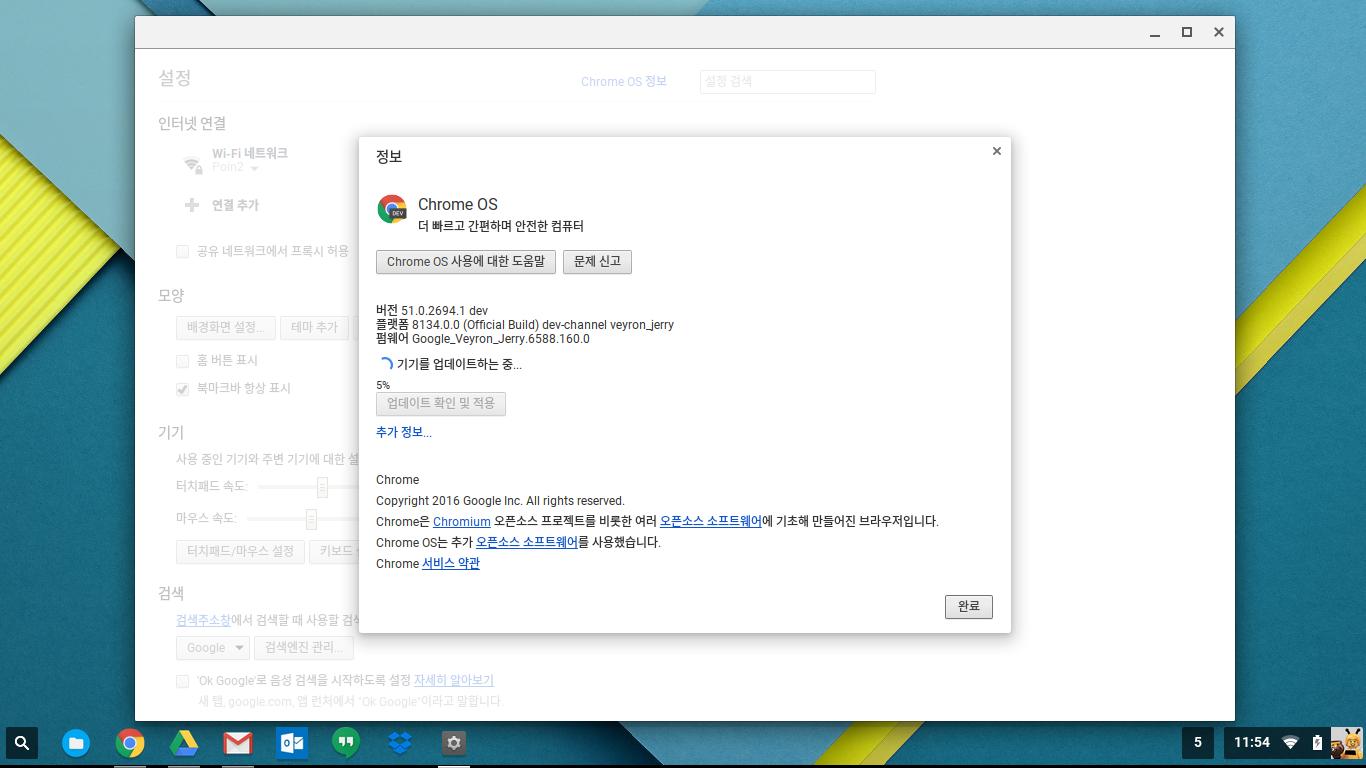 Screenshot 2016-04-08 at 11.54.35 AM - Display 1